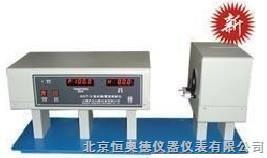 透光率雾度测定仪/雾度测定仪/透光率雾度检测仪 型号:HA-WGT-S
