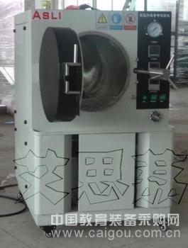 HAST测试仪制冷配件有哪些优缺点 报价 自产自销