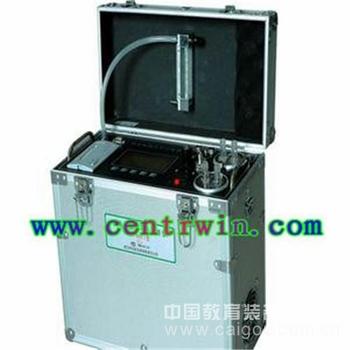 烟尘烟气采样仪/油烟气采样器(只测烟尘) 型号:YJE/STH-880-IV