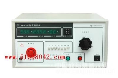耐压测试仪/耐压检测仪/耐压测定仪  型号:SYX9--YX2670F