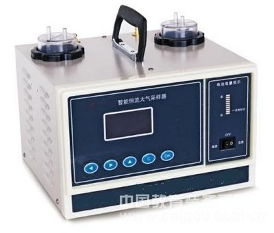智能恒流大气采样器/恒流大气采样仪