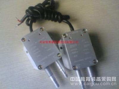 风压传感器/风压变送器/微差压传感器  型号:H19652