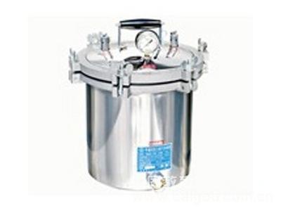 手提式压力蒸汽消毒器/压力蒸汽灭菌器