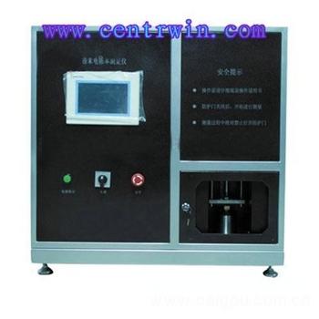 粉末电阻率测定仪 型号:NXALC-25