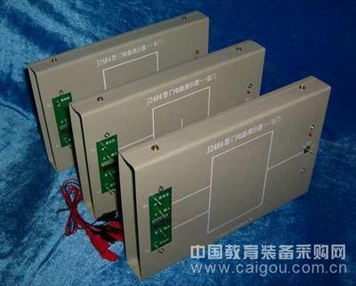 门电路演示器 型号:gsx-j2484型