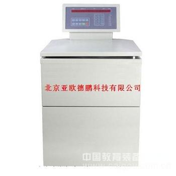 高速冷冻离心机/立式高速冷冻离心机