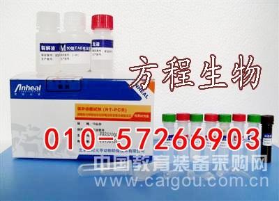 人43kDa Tar DNA结合蛋白(TDP43)代测/ELISA Kit试剂盒/免费检测