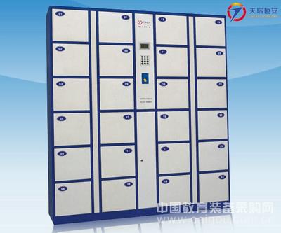 自设密码型电子寄存柜,密码电子寄存柜