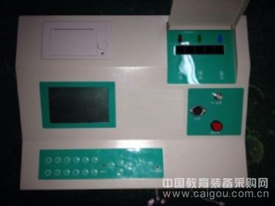 土壤养分速测仪/土壤及化肥检测仪 型号:HAD-RF3B