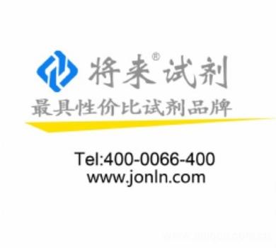 CAS:3486-67-7,黄藤素厂家