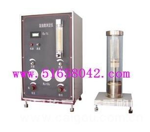 数显氧指数测定仪/氧指数检测仪  型号:HA8-100A