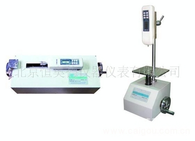 推拉力测试仪/测力仪/测力计  型号:ZH-TL500L