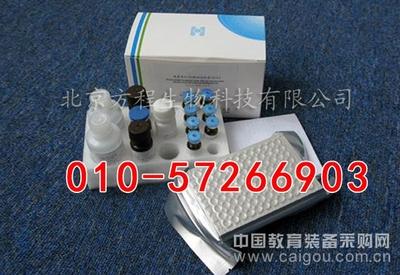 人水通道蛋白5(AQP-5)ELISA试剂盒,北京现货
