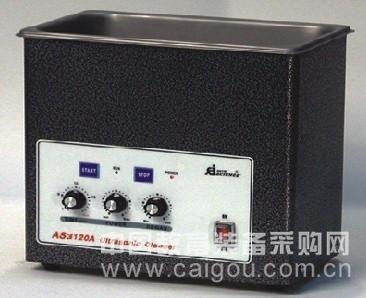 超声波清洗机 /清洗机