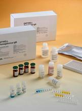 间皮素(MSLN)ELISA试剂盒