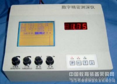 数字精密测深仪/超声波测深仪/测深仪 型号;WBB1-DH-100