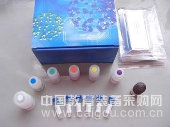 RBP ELISA试剂盒 进口elisa试剂盒