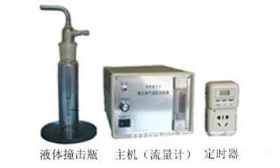 液体冲击式击式微生物采样器,微生物采样仪