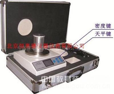 电子密度计 密度计 型号:QD-YMS