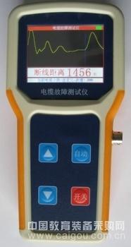 手持式通信电缆障碍测试仪/通信电缆障碍测试计   型号:FL-ME120