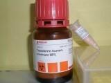 豆甾醇葡萄糖甙(19716-26-8)标准品 对照品