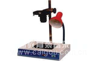 台式紫外透射仪 型号: HQ-GL-312