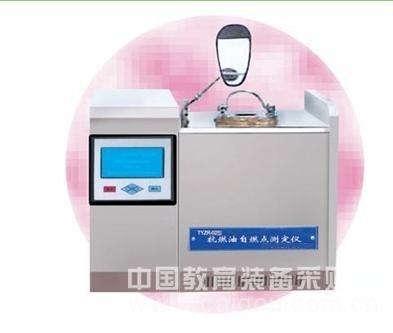 抗燃油自燃点测定仪 型号:TY-ZR-02