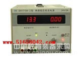稳压稳流电源 型号:DX-DH1719