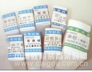 进口标准品氟替卡松杂质F