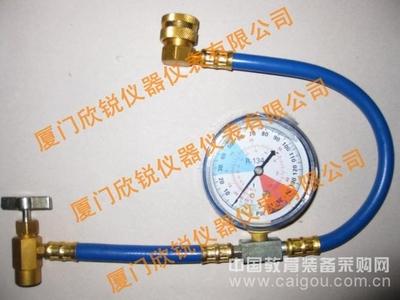 汽车制冷加冷媒工具30cm套装空调冷媒加注器批发
