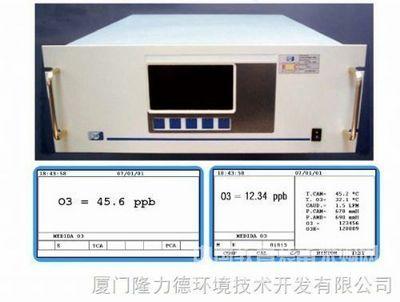 臭氧分析仪(紫外可见吸收)