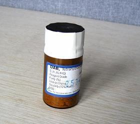 3-肼基苯甲酸