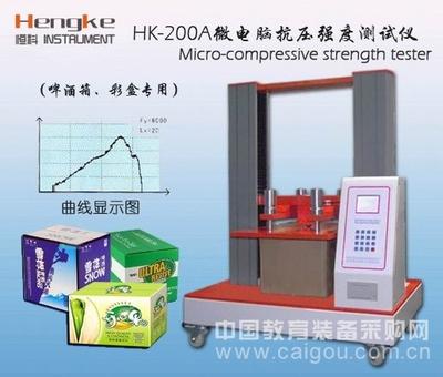 数显式纸箱试验机,抗压强度测定仪