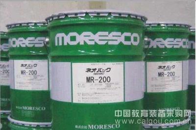 真空泵油MR-200 MR-200A MR-250 MR-250A