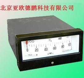矩形膜盒压力表/形膜盒压力表/力表