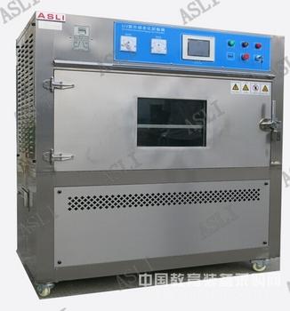 紫外线加速耐候试验箱校准规程