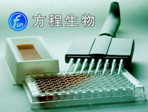 北京ST3人基质裂解素ELISA试剂盒代测