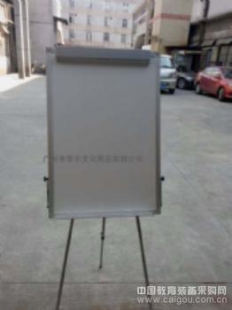 厂家直销中高档三脚夹纸板