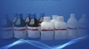 2D蛋白电泳指示染料