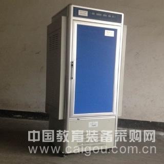厂家直销 人工气候箱PRX-1200C