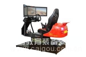 汽车模拟器353