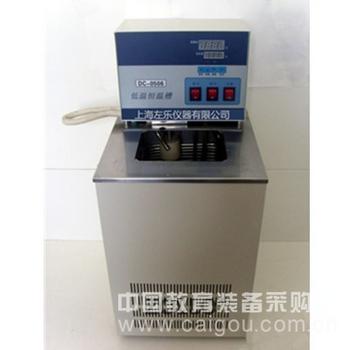 低温恒温槽恒温水槽油槽