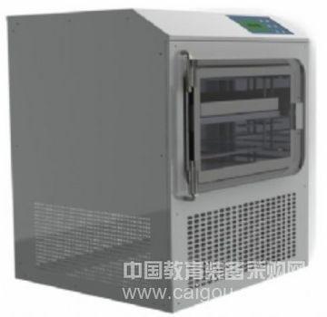 台式原位方仓冷冻干燥机(3kgs/24h)