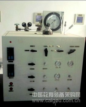 多功能小型催化剂评价装置