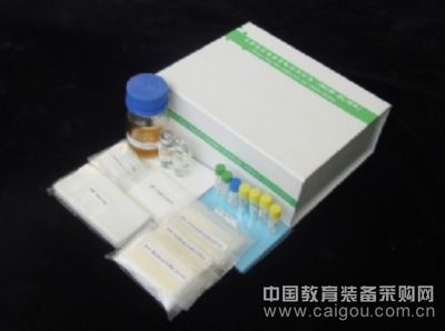 人白介素2(IL-2)ELISA试剂盒