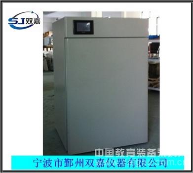 二氧化碳培养箱,