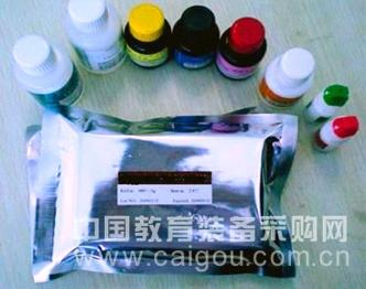人Human转录因子抗体-1(ATF-1)ELISA Kit检测价格说明书