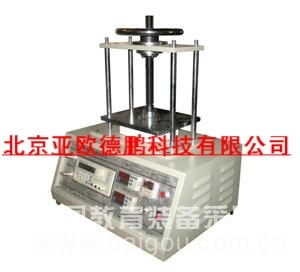 导热系数测试仪/热工性能测定仪