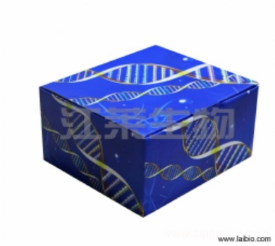 小鼠嗜酸粒细胞趋化因子(ECF)ELISA检测试剂盒说明书