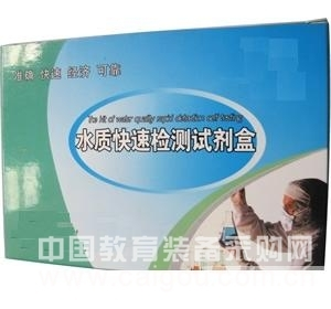 锰离子快速检测盒/锰离子检测盒/锰离子试剂盒